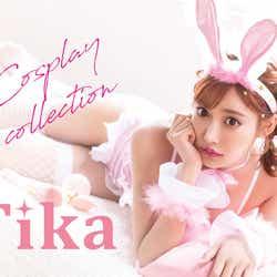 セクシー&キュートなコスプレが豊富!「Tika」公式サイト