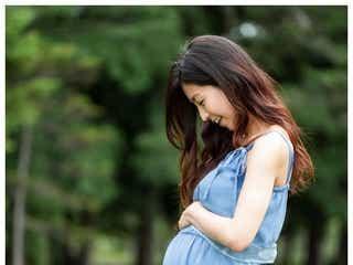 元ZONE・MAI、第1子妊娠を発表 ふっくらお腹を公開