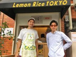 渋谷の新名所は雄飛印レモンライス×日本一のレモンサワー、 今も売切れ日が続く『レモンライス東京』へ!