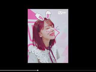 """「PRODUCE48」宮脇咲良・白間美瑠ら""""ウィンクができない動画""""が「かわいすぎる」と話題に"""