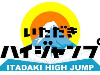 Hey! Say! JUMP山田涼介「一緒に住んでくれないかな」共演者も絶賛の初挑戦