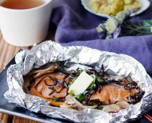 トースターで簡単!鮭の塩昆布ホイル焼き