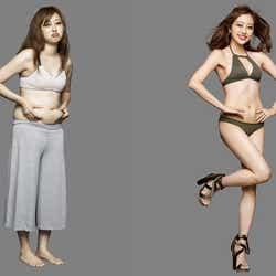 モデルプレス - 菊地亜美、体重-10.5kg達成 「ライザップ」新CMで美ボディ披露