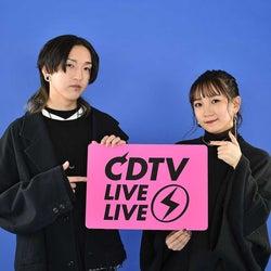 YOASOBI、テレビ出演は「まだ慣れない」 民放初歌唱前を直撃、激動の1年とこれからを語る<CDTVライブ!ライブ!>