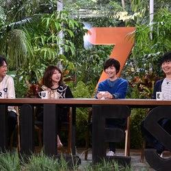 青木崇高、YOU、本谷有希子、若林正恭(写真提供:関西テレビ)