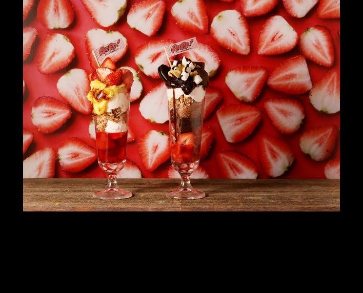 苺スイーツ専門店「ストロベリーピープス」新宿に期間限定オープン