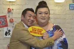 宮根誠司&マツコ・デラックス、テレビ初共演 出演ギャラ・現在のテレビ業界…赤裸々トーク