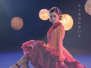 同世代から絶大な人気を誇る大原櫻子が大人の女性に…。新ビジュアルでドレス姿を披露