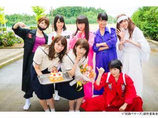 乃木坂46・若月佑美、初主演ドラマ撮影時に誕生日を迎え「すごく嬉しい」