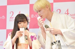お互いのおみくじに興味津々/miwa、坂口健太郎 (C)モデルプレス