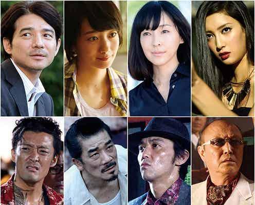 生田斗真ら出演映画、波瑠・菜々緒ら追加キャスト発表