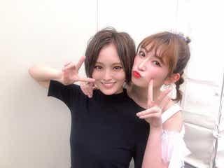 山本彩、NMB48メンバーと卒業以来の再会 「胸熱」ファン感動