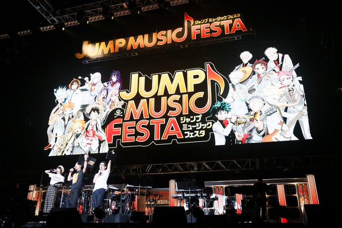 (C)JUMP 50th Anniversary