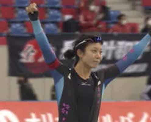髙木美帆選手、6連覇に挑む スピードスケート1500m