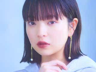 田中芽衣、透明感溢れる美貌に釘付け 口紅のこだわり明かす
