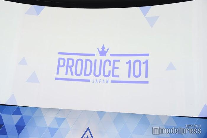 「『PRODUCE 101 JAPAN』新プロジェクト概要発表会見」より(C)モデルプレス