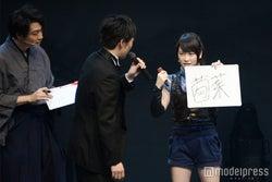 「薔薇」の漢字に苦戦したキャスト陣/川栄李奈/(C)モデルプレス