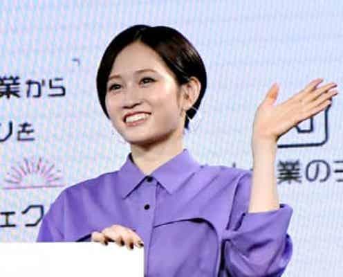 三十路の前田敦子がママチャリデビュー「近所で大先輩の女優さんも激走してる」