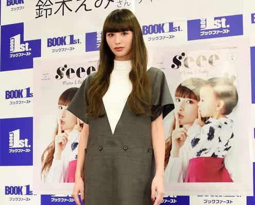 鈴木えみ、ぱっつん前髪×上品ワンピで大人モードに<ファッションチェック>
