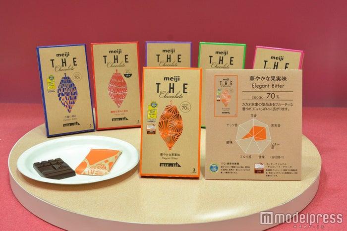 明治 ザ・チョコレート 華やかな果実味エレガントビター/(株)明治(C)モデルプレス