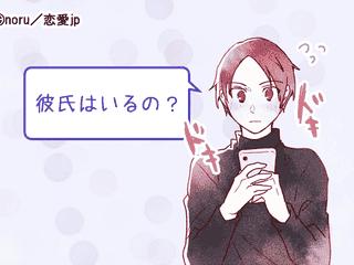 明日遊ぼ♡男が「彼女候補の子」にだけ送るLINEの特徴って?