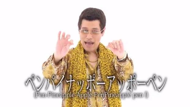 ピコ 太郎 youtube