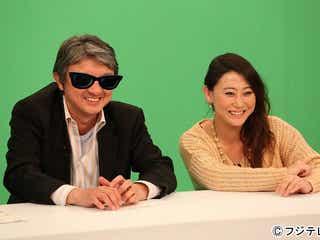 半同居人・ヒロくん、SMAP稲垣吾郎の動向を解説