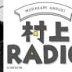 村上春樹「ビバップ」の創始者・ディジー・ガレスピー ライブの記憶を振り返る