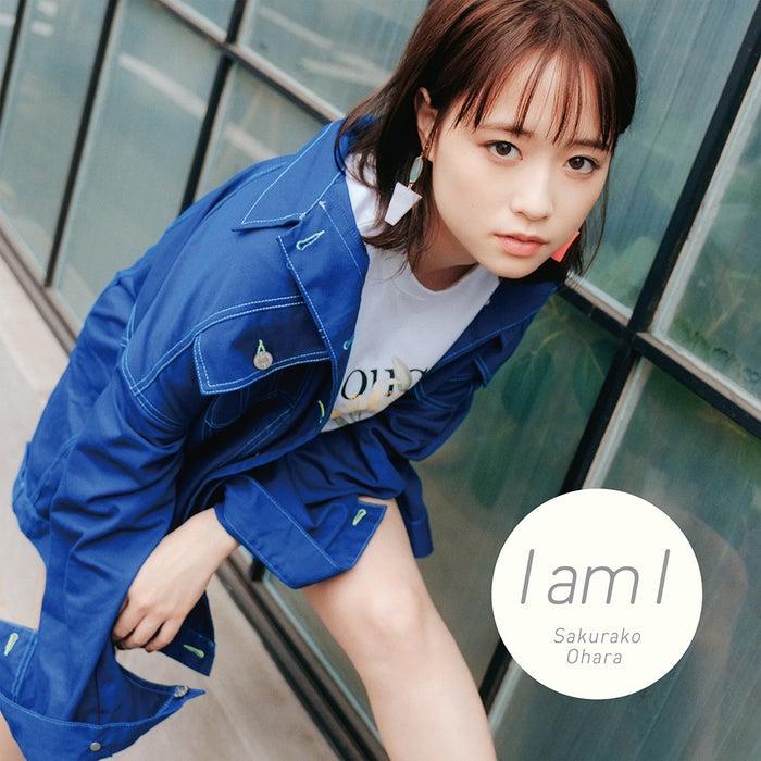 大原櫻子/完全生産限定盤「I am I」(提供写真)