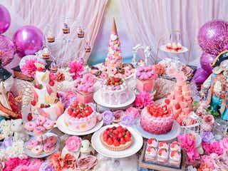 ピンクの苺スイーツビュッフェ「STRAWBERRY SWEETS COLLECTION II -PINK FANTASIA-」大阪で開催