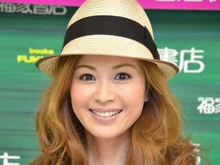 畑野ひろ子、第二子出産を発表