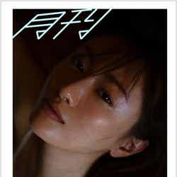 「月刊 松本まりか・汀 写真 ND CHOW」より/撮影:ND CHOW