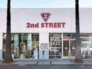 セカンドストリート、好調な海外事業を強化