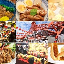 「東京タワー台湾祭2021」小籠包に牛肉麺まで夜市グルメが勢ぞろい