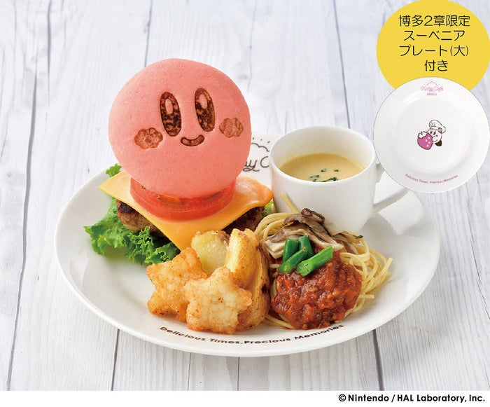 カービィバーガー&ミートパスタ 温野菜のせ2,580円(提供画像)