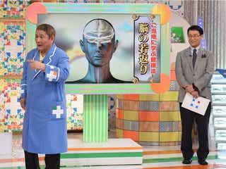 脳年齢が最高40歳も若返った!新潟県佐渡島の「エクサドン」って何?