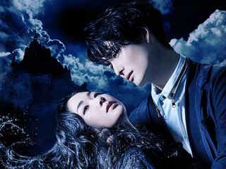 岡田将生、舞台「ハムレット」恋人役・黒木華を抱く 幻想的な世界観に