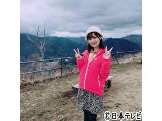 """乃木坂46・山下美月が山ガール姿でキュートな""""キス顔""""を披露!"""