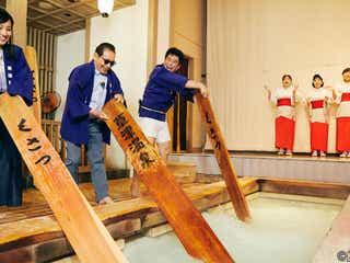 タモリ、草津温泉の秘密を探る!意外に重労働な湯もみにも挑戦『ブラタモリ』
