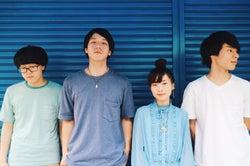 """京都インディーシーン、最注目新人バンド""""ベランダ"""" 初の全国流通盤をリリース"""