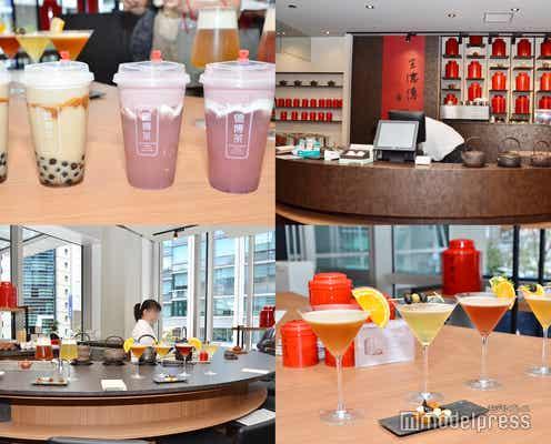 「ワンダーチュアン」タピオカも飲める台湾茶ティーサロン日本初出店