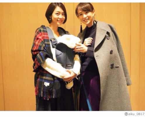 舞川あいく、第1子出産の相武紗季をお祝い