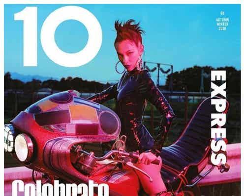 水原希子、美ヒップあらわ バイクまたがる姿に「かっこよすぎる」の声