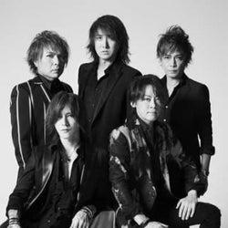 LUNA SEA、全国ツアー宇都宮・石川公演を延期