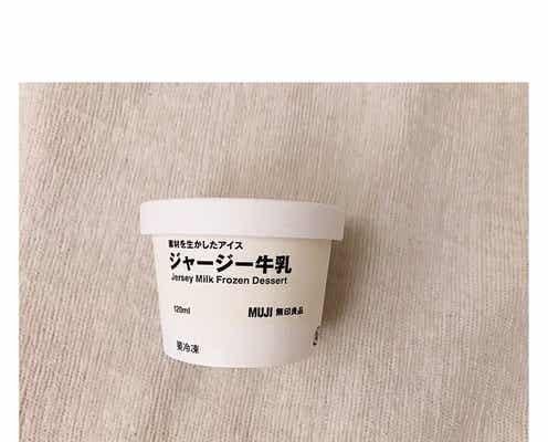 冷たくてウマ~♡【無印】ストックしたい!「良品質アイス」4選