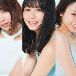 モデルプレス - 長濱ねる&渡邉理佐&今泉佑唯ら、グラビアで爽やか肌見せ 欅坂46をコンプリート