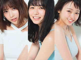長濱ねる&渡邉理佐&今泉佑唯ら、グラビアで爽やか肌見せ 欅坂46をコンプリート
