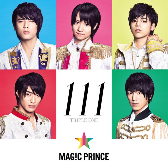 MAG!C☆PRINCE(画像提供:所属事務所)