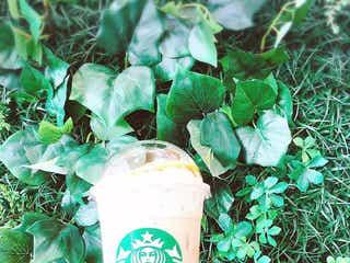【スタバ】幻の「コーヒー&クリームラテ」って知ってる?
