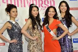 【左から】3位福島代表の高橋美咲さん(25)、2014ミス・ユニバース・ジャパン、長崎代表の辻恵子さん(20)、2位東京代表の西内裕美さん(24)、4位大阪代表の岡根安里さん(19)